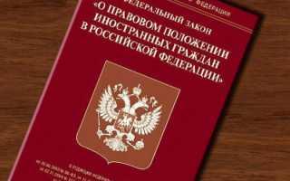 Закон упрощающий получение гражданства