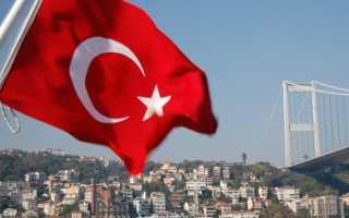 Пересечение границы Турции