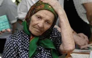 Пенсия в Киргизии