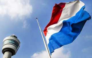Нужна ли виза в Нидерланды для украинцев